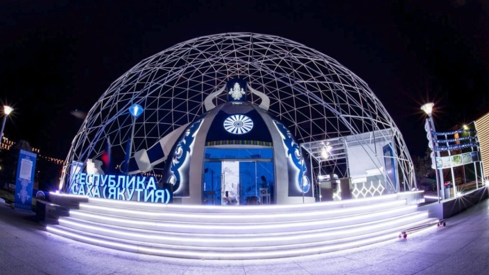 Eastern_Economic_Forum_Dome_17